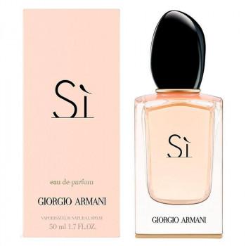 Armani SI eau de parfum - Парфюмерия (арт.21046)