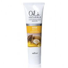 Белита - Витэкс Oil Naturals Крем для рук с маслами арганы и жожоба Насыщенный уход
