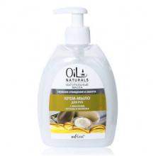 Белита - Витэкс Крем-мыло для рук с маслами арганы и жожоба Oil Naturals