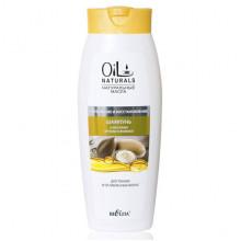 Белита - Витэкс Oil Naturals Шампунь с маслами арганы и жожоба Укрепление и Восстановление