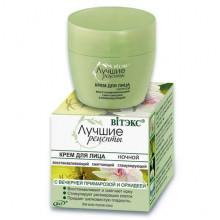 Белита - Витэкс Лучшие рецепты Крем для лица ночной восстанавливающий, смягчающий, стимулирующий