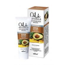 Белита - Витэкс Oil Naturals Крем для лица Класический с маслом авокадо и кунжута для всех типов кожи