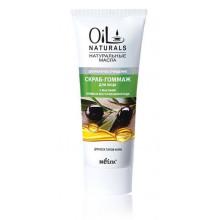 Белита - Витэкс Скраб-гоммаж для лица с маслом оливы и косточек винограда Oil Naturals