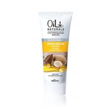 Белита - Витэкс Скраб-маска для лица с маслом арганы и жожоба Oil Naturals