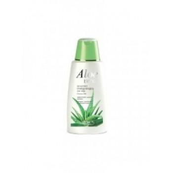 Белита - Витэкс Очищающее молочко для лица Aloe Vera