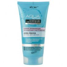 Белита - Витэкс Aqua Active Аква-маска для лица, шеи и декольте насыщающая, подтягивающая, глубоко увлажняющая