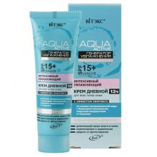 Белита - Витэкс Aqua Active Крем для лица дневной для всех типов кожи с SPF-15 интенсивно увлажняющий 12 часов