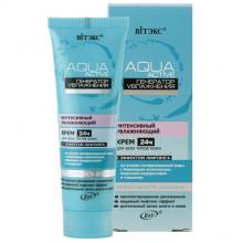 Белита - Витэкс Aqua Active Крем-лифтинг для лица для всех типов кожи интенсивно увлажняющий 24 часа