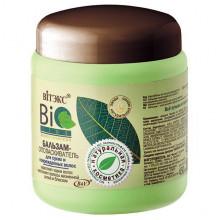 Белита - Витэкс Bio Line экологический бальзам-ополаскиватель для сухих и поврежденных волос