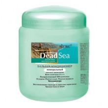 Белита - Витэкс Минеральный бальзам–кондиционер для всех типов волос Dead Sea (450 мл)