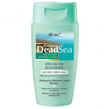 Белита - Витэкс Эмульсия-демакияж для всех типов кожи Dead Sea