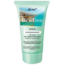 Белита - Витэкс Успокаивающий крем для проблемной кожи 24 часа Dead Sea