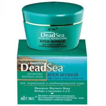 Белита - Витэкс Ночной крем для нормальной и комбинированной кожи Dead Sea