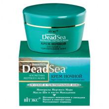 Белита - Витэкс Ночной крем для сухой и чувствительной кожи Dead Sea