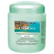 Белита - Витэкс Грязевая маска против выпадения волос 450 мл Dead Sea