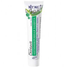 Белита - Витэкс Dentavit Зубная паста фторсодержащая Серебро + эвкалипт - Антимикробная защита