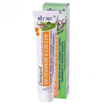 Белита - Витэкс Зубная паста Целебный бальзам «Dentavit»