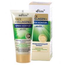 Белита - Витэкс Face collagen+ Крем-контур для век