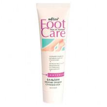 Белита - Витэкс Ночной бальзам против трещин ступней ног Foot Care