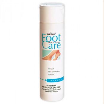 Белита - Витэкс Вечерняя ванночка для ног с ароматом натуральных эфирных масел Foot Care