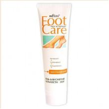 Белита - Витэкс Гель для снятия усталости ног Foot Care