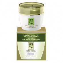 Белита - Витэкс Ночной крем-овал для лица и декольте Lift-Olive