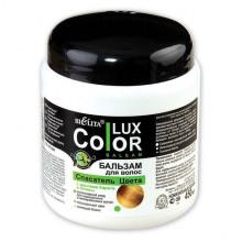 Белита - Витэкс LUX Color Бальзам для волос «Спасатель Цвета» с маслами оливы и карите