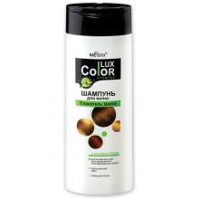 Белита - Витэкс Шампунь для волос с экстрактом оливы «Спасатель Цвета» LUX Color