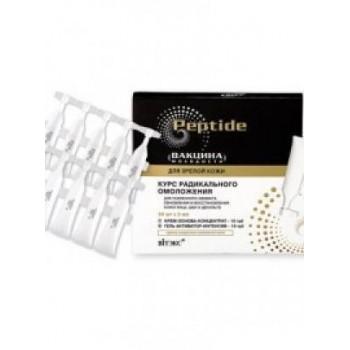 Белита - Витэкс Курс радикального омоложения кожи лица, шеи и декольте Peptide
