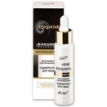 Белита - Витэкс Peptide Интенсивная подтягивающая Сыворотка для лица