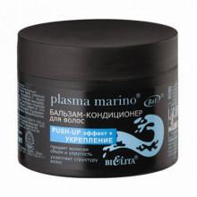 Белита - Витэкс Plasma Marino Бальзам-кондиционер для волос Push-Up еффект+Укрепление