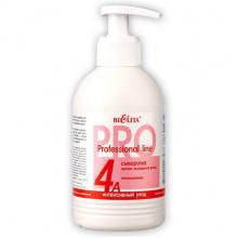 Белита - Витэкс Prof.Line Revivor Intensive Cыворотка против выпадения волос несмываемая 4А