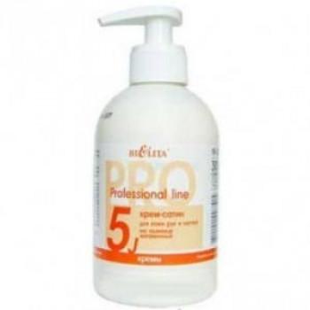 Белита - Витэкс Витаминный крем-сатин для рук 5J Professional Line
