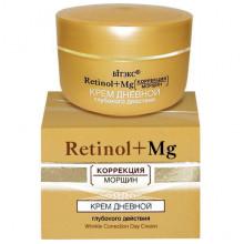 Белита - Витэкс Retinol+Mg Крем дневной глубокого действия
