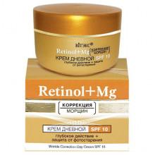 Белита - Витэкс Retinol+Mg Крем дневной SPF 10