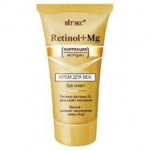 Белита - Витэкс Retinol+Mg Крем для век