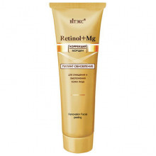 Белита - Витэкс Пилинг-обновление для очищения кожи лица Retinol+Mg