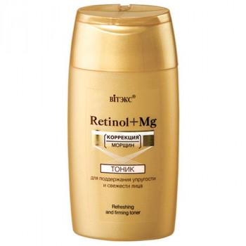 Белита - Витэкс Тоник для поддержания упругости и свежести лица Retinol+Mg