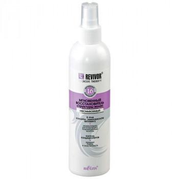Белита - Витэкс Несмываемый мгновенный восстановитель структуры волос Revivor Intensive