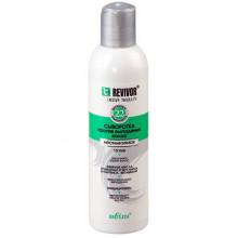 Белита - Витэкс Revivor Intensive Сыворотка против выпадения волос несмываемая