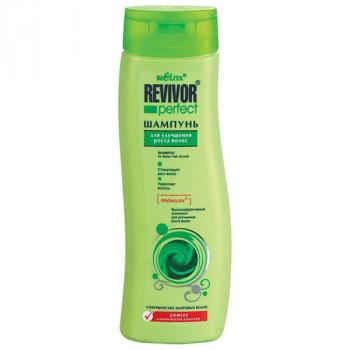 Белита - Витэкс Шампунь для улучшения роста волос Revivor Perfect