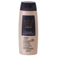 Белита - Витэкс Royal Care Тоник для лица активно разглаживающий увлажняющий для всех типов кожи