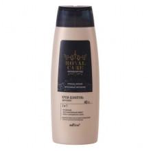 Белита - Витэкс Royal Care Крем-шампунь для волос 2 в 1