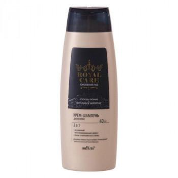 Белита - Витэкс Крем-шампунь для волос 2в1 Royal Care
