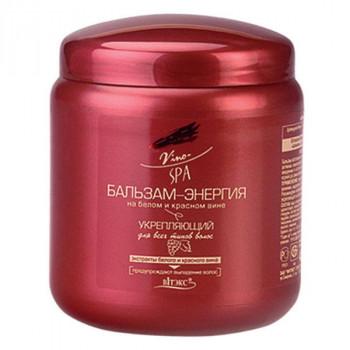 Белита - Витэкс Бальзам-энергия на белом и красном вине укрепляющий для всех типов волос Vino-SPA