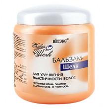 Белита - Витэкс Бальзам - шелк для улучшения эластичности волос Живой шелк