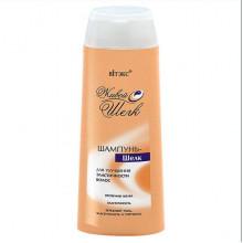 Белита - Витэкс Живой шелк Шампунь–шелк для улучшения эластичности волос