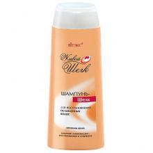 Белита - Витэкс Шампунь – шелк для восстановления ослабленных волос Живой шелк