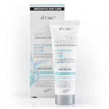 Белита - Витэкс Идеальное отбеливание дневной крем для лица против веснушек и пигментных пятен (SPF 20) с технологией «умного» осветления кожи