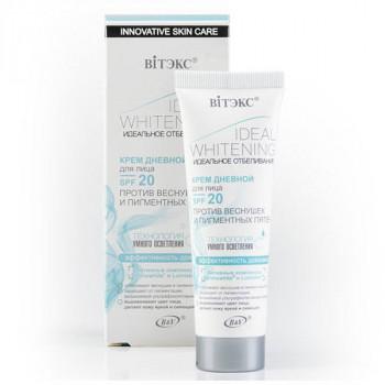 Белита - Витэкс Дневной крем для лица против веснушек и пигментных пятен SPF 20 Ideal Whitening